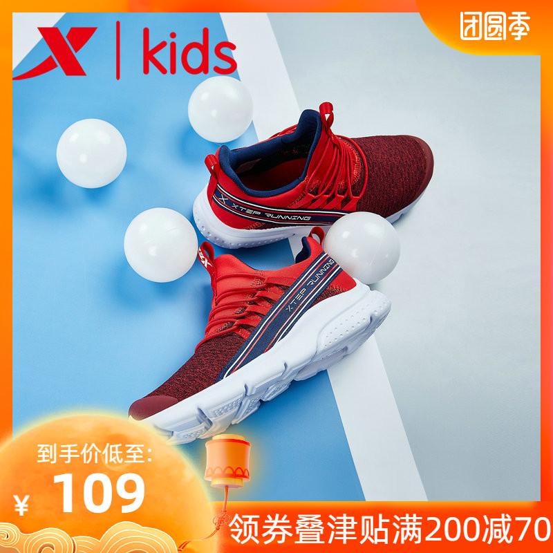 特步童鞋男童兒童運動鞋2019新款冬秋季跑步鞋休閑中大童正品名牌