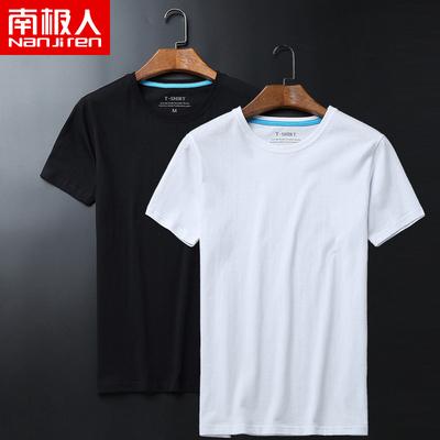 南极人男士短袖t恤圆领2019夏季纯白色薄款纯棉半袖青少年体恤潮