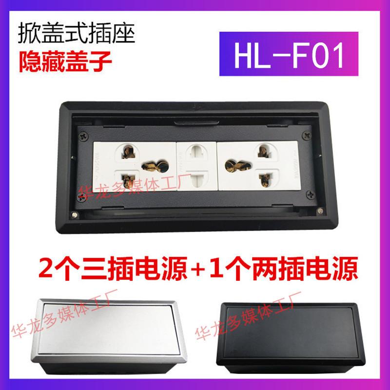 日本议办公桌接线板信息盒入式多功能usb 网络会多媒体桌面插座隐
