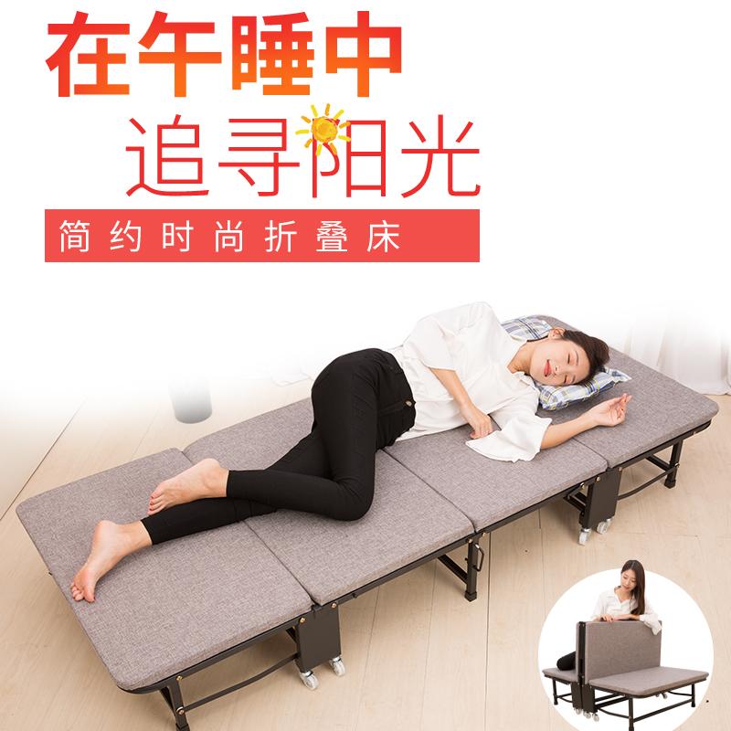 折叠床硬板午休值班陪护单人床家用临时加床办公室四折床多省包邮