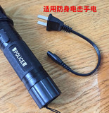 Strong light flashlight flashlight flashlight electric charging cable two-hole power cord two-hole anti-body stick small 2 hole 8B word power