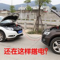 汽车应急启动电源12V车载备用点火电瓶打火搭电神器多功能充电宝