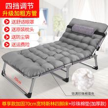 折叠床包邮单人简易床硬板木板床办公多功能医院陪护床两用午休床
