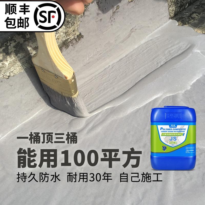 Гудрон / Гидроизоляционные материалы Артикул 43543075146