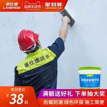 套装5L18L多乐士第二代五合一无添加墙面漆乳胶漆内墙涂料油漆