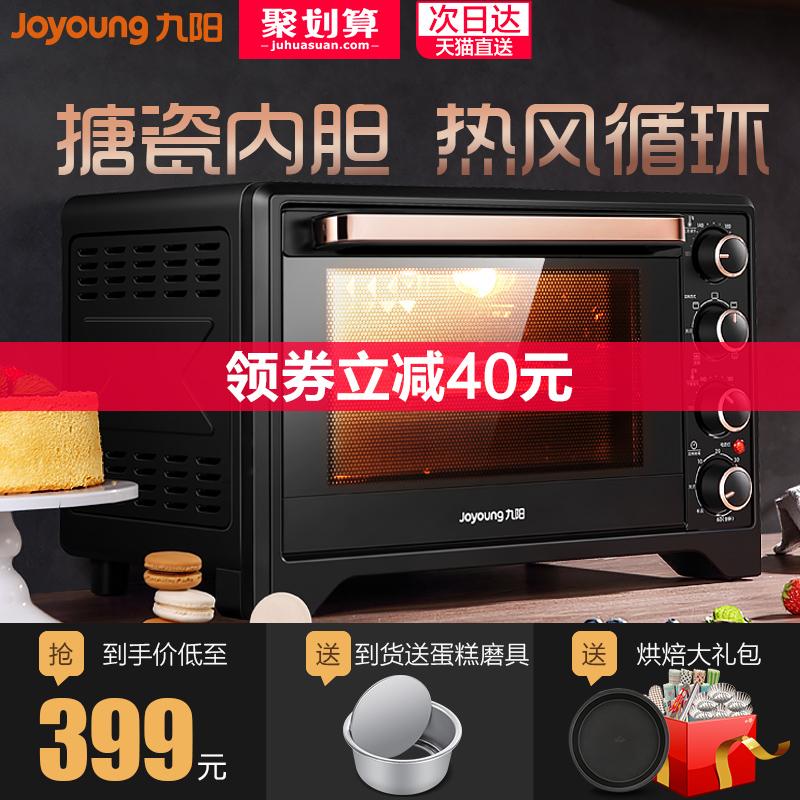 家用烤箱 热风循环