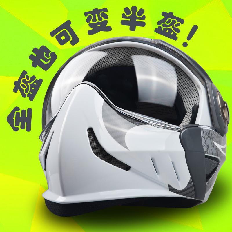 正品跑车头盔