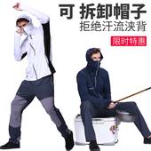 垂钓服 男款 钓客可拆卸帽子镂空透气锦纶冰丝钓鱼防晒服装 QSDK清衫