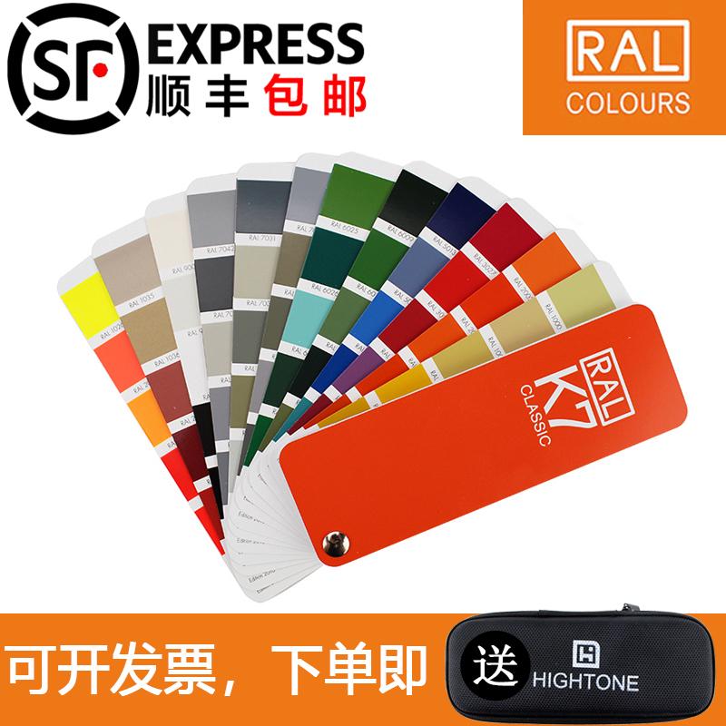 Цветовые карточки Артикул 598450326576
