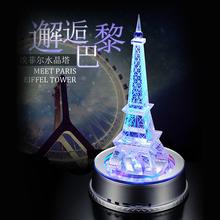 毕业季生日礼物水晶塔埃菲尔巴黎铁塔模型送男女朋友发光家居摆件
