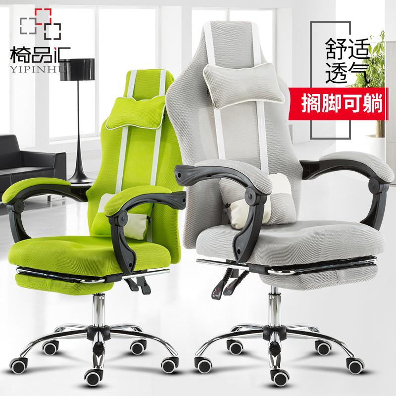 椅品汇电脑椅家用现代简约办公椅可躺人体工学椅子电竞椅游戏座椅