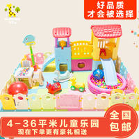 Children's playground indoor equipment playground facilities kindergarten toys home family small amusement park naughty castle