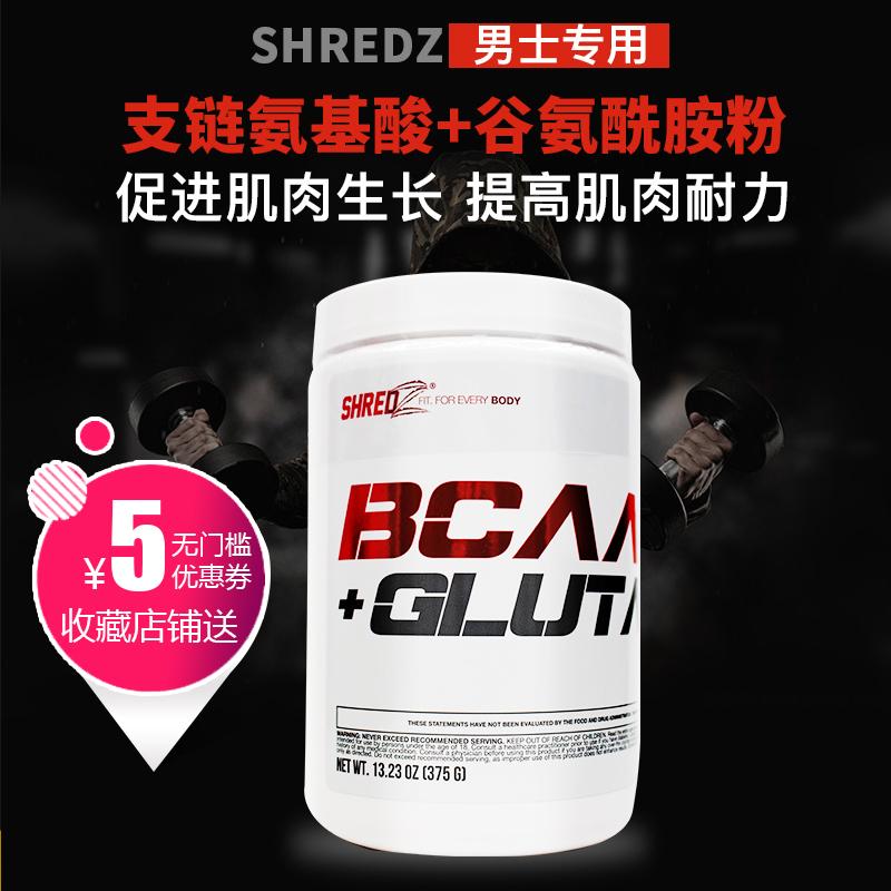 美国直邮SHREDZ男士支链氨基酸BCAA+谷氨酰胺粉 健身增肌  375g