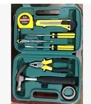 ~梅花家装电动改锥万能箱家用组合工具套装锤子创意起子理可拆。