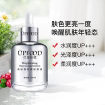玻尿酸护肤原料HA万低分子透明质酸钠粉末透明质酸40福瑞达10g