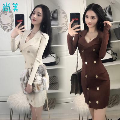 2018秋冬新款气质女装 性感深V领修身显瘦紧身包臀长袖针织连衣裙
