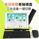 Bluetooth keyboard Huawei Mate20/X Pro Huawei P30 mobile phone 8/9/10 glory 20 wireless keyboard and mouse