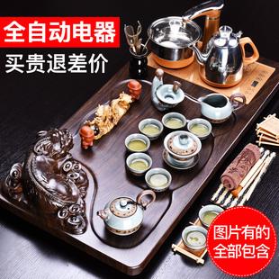 豪峰紫砂茶具套装家用功夫陶瓷茶杯全自动电磁炉茶台茶道实木茶盘