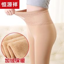 恒源祥肉色光腿加绒打底裤女外穿神器高腰弹力保暖修身显瘦一体裤图片