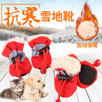 Winter dog shoes Teddy shoes set of 4 than bear law bucket shoes set soft bottom puppy small dog pet seasons