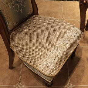 依姿彩 欧式餐椅垫布艺餐椅坐垫中式 四季坐垫餐椅套套装