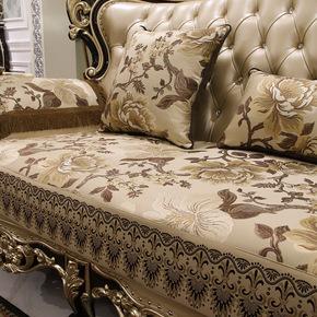 欧式皮沙发垫防滑布艺夏季凉美式123组合套四季通用高档奢华坐垫