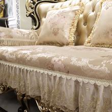 沙发垫欧式布艺真皮坐垫客厅四季通用奢华蕾丝123组合套防滑定做