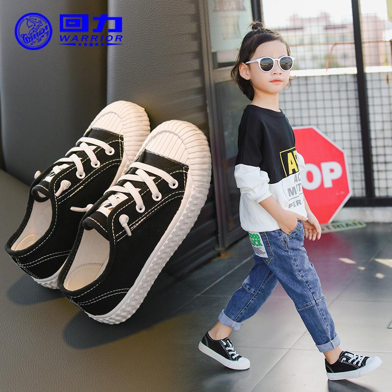回力童鞋2019春秋新款女童帆布鞋男童小白鞋中大童板鞋兒童餅干鞋