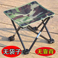 Outdoor folding chair, portable stool, camping beach chair, fishing chair, stool, sketching chair, Mazar small stool