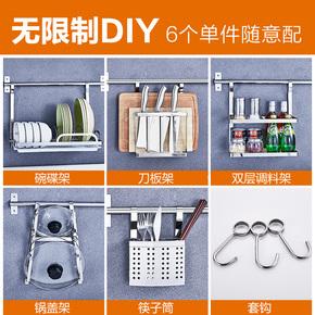 不锈钢厨房置物架壁挂墙上收纳调味料厨具用品挂钩用具沥水碗碟架