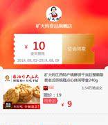 矿大妈江西特产桃酥饼干宫廷整箱散装老式传统糕点心休闲零食240g