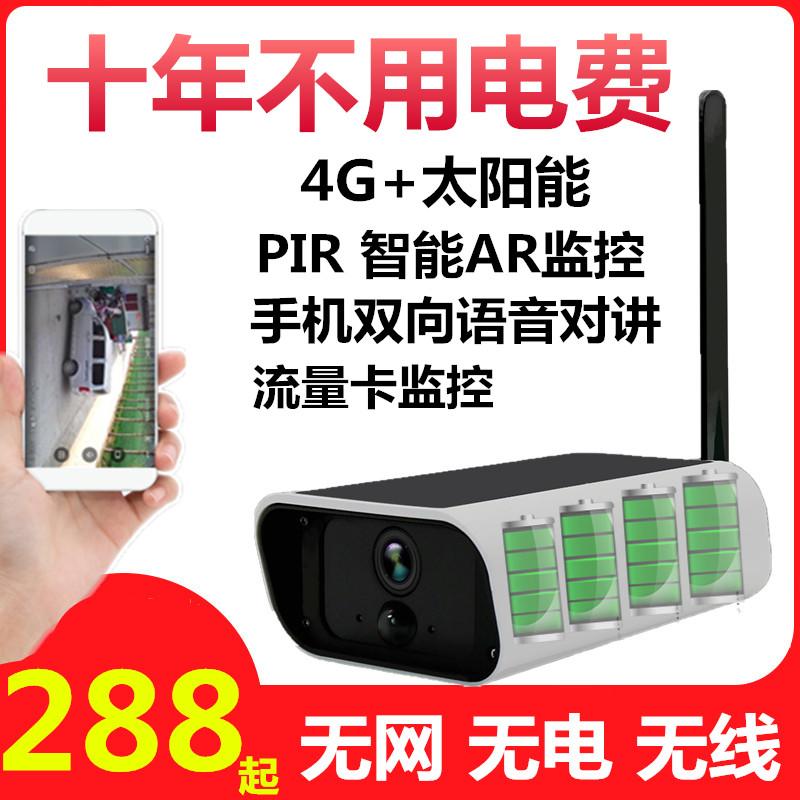 Веб-камеры Артикул 600335813339