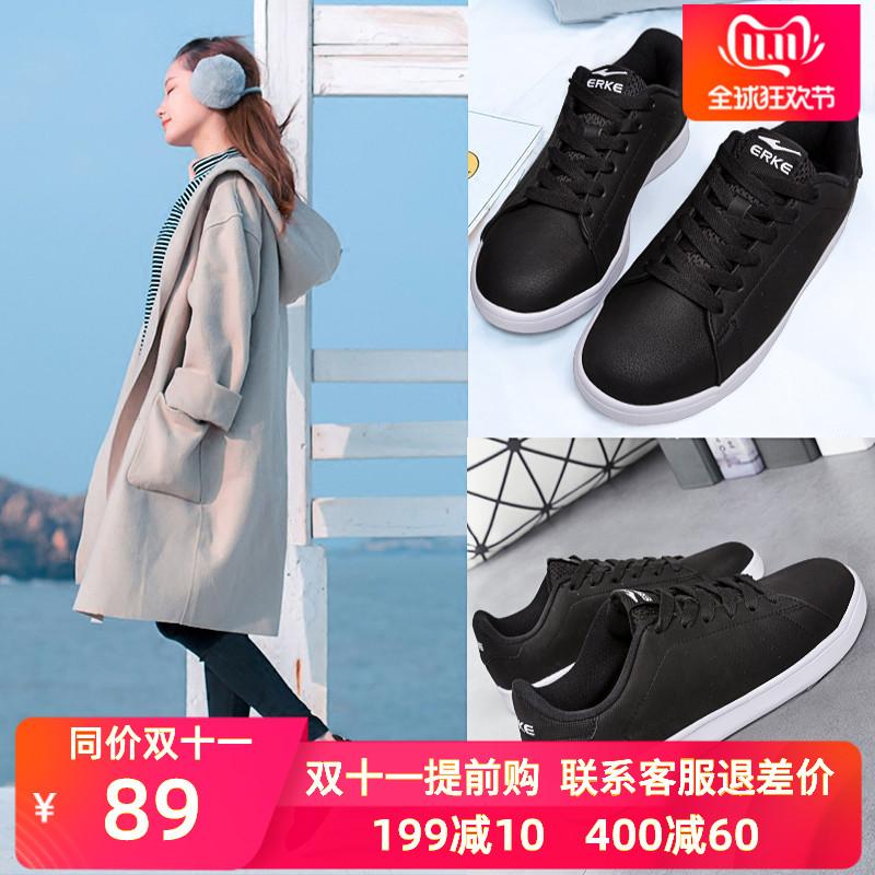 鸿星尔克板鞋女鞋2019新款冬季运动鞋学生休闲鞋子女正品小白鞋女