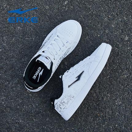 鴻星爾克男鞋運動鞋2019秋季新款板鞋防滑耐磨休閑時尚低幫小白鞋