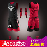 Double-sided basketball uniform suit male custom basketball clothing student sports vest training team clothing printing long-sleeved basketball uniform