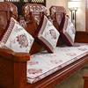 红木家具靠背沙发垫