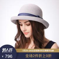 帽仕汇 帽子女韩版夏天出游太阳帽优雅卷边渔夫帽可折叠时尚草帽