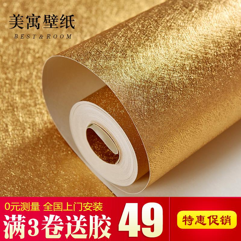 欧式金色壁纸