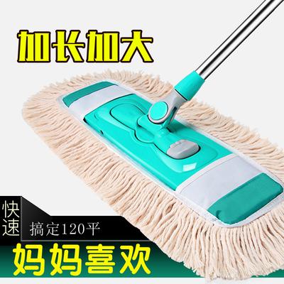 平板拖把家用懒人拖布瓷砖地木地板一拖净尘推棉线免手洗大号墩布