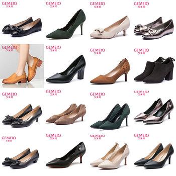 戈美其2018秋季新款单鞋平底粗跟细跟高跟鞋休闲百搭纯色工作女鞋