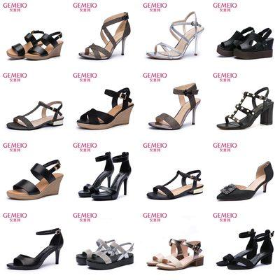 戈美其2017年夏季新款凉鞋女沙滩厚底松糕平底女鞋高跟粗跟女凉鞋