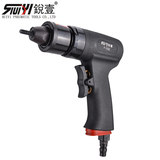 Ruiyi Pneumatic Riveting Nut Gun Hat Gun Riveting Gun Automatic Riveting Nut Riveting Tool M3-M10