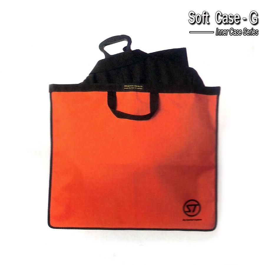 StreamTrail正品旅行内衣防水袋户外杂物收纳包大号衣物整理袋