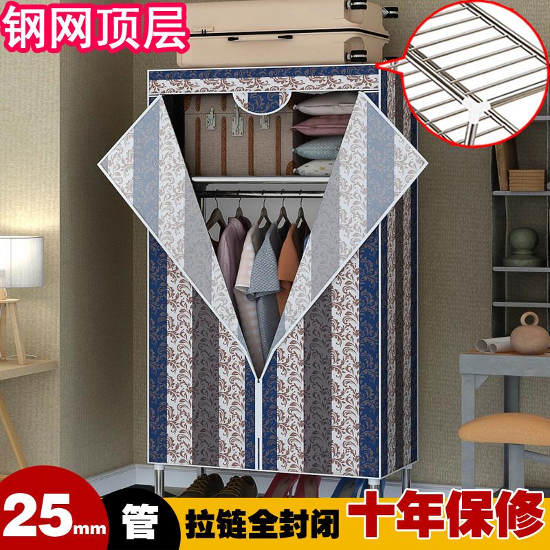 衣柜简易布衣柜钢管加厚布艺单人中号学生宿舍组装简约现代经济型