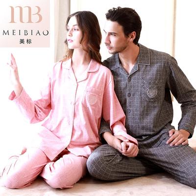 美标女士男士春秋新款长袖棉质情侣家居服格子可外穿睡衣两件套装