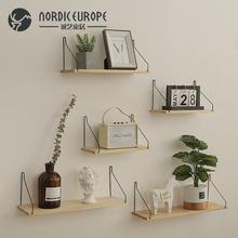 诚艺ins北欧风格墙面装饰隔板置物架创意咖啡厅店铺墙壁装饰挂件