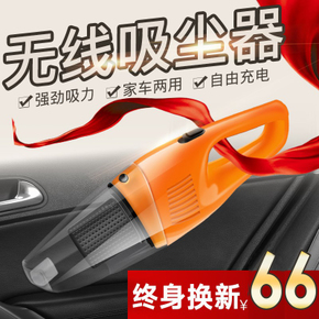车载吸尘器无线车用大功率汽车强力专用家用车内两用迷你小型充电