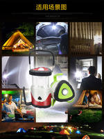 Camping Lantern Charging Home Camping Tent Lights LED Outdoor Lighting Portable Projection Lights Emergency Lights