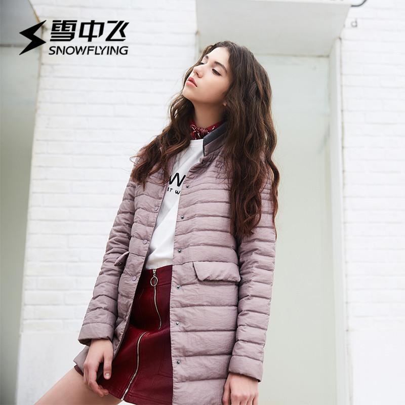雪中飞2018轻薄薄款中长款立领羽绒服女轻便超薄时尚气质保暖外套