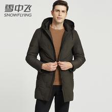 SNOW FLYING/雪中飞羽绒服男中长款反季加厚潮流帅气冬季男士外套图片